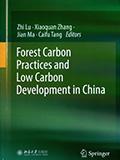 中国森林碳汇实践与低碳发展(中译英)-同文世纪翻译