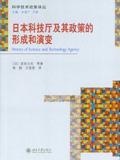 中国科技的创造与进步-同文世纪翻译